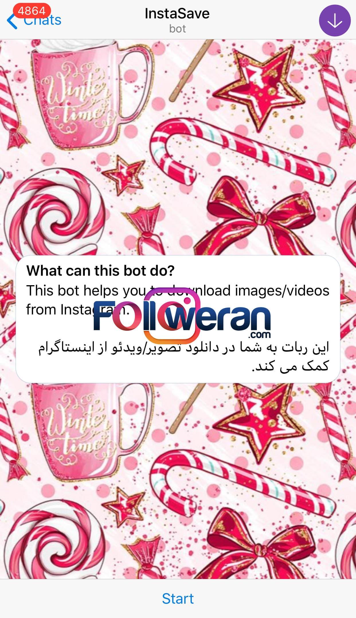 دانلود عکس پروفایل اینستاگرام باinstadp.com دانلود عکس پروفایل اینستاگرام با ربات Instasave1