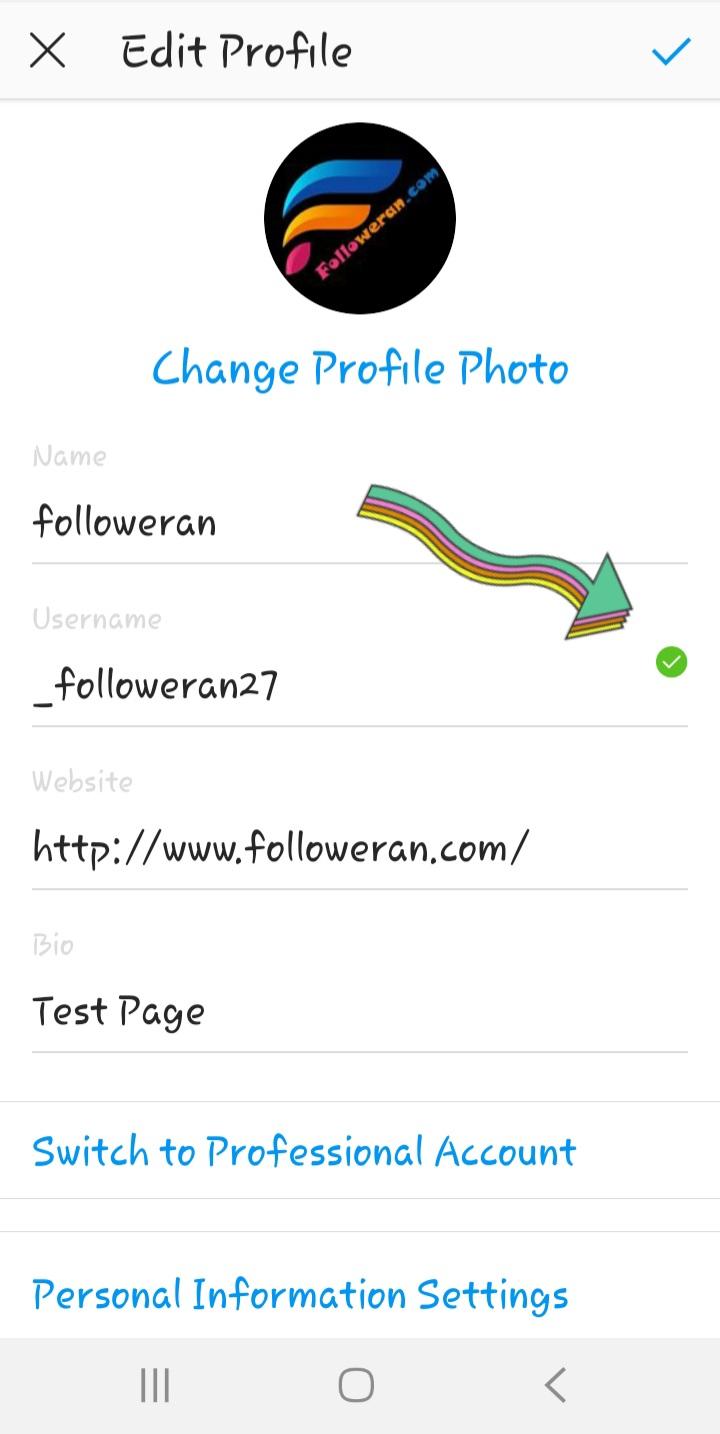 تایید تغییر نام کاربری اینستاگرام