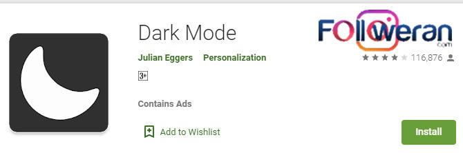 اپلیکیشن Dark Mode