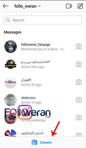 فرستادن پیام های ناپدید شونده در لیست دایرکت اینستاگرام