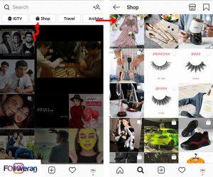 تب خرید فروشگاه اینستاگرام در اکسپلور
