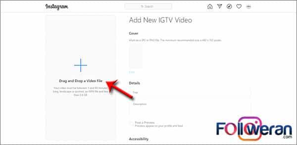 وارد کردن مشخصات سری IGTV اینستاگرام در دسکتاپ