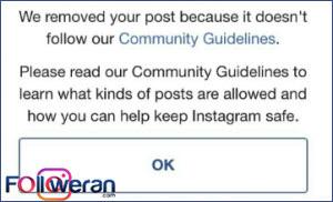 نوتیفیکیشن پاک شدن پست های اینستاگرام
