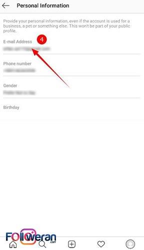 عوض کردن ایمیل در اینستاگرام