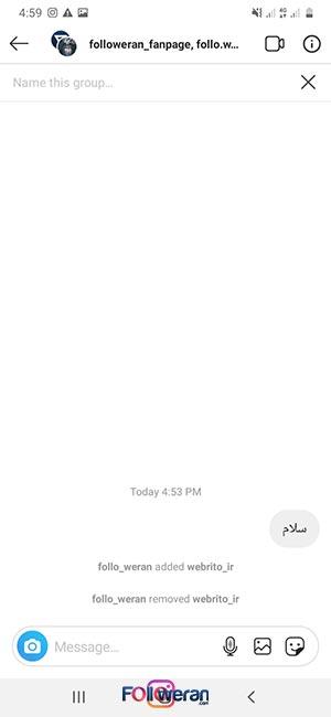 فرستادن پیام برای رفع بلاک دوطرفه در اینستاگرام