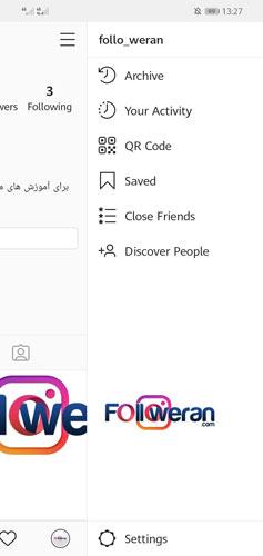 مراجعه به تنظیمات اینستاگرام برای حذف تاریخچه سرچ اینستاگرام