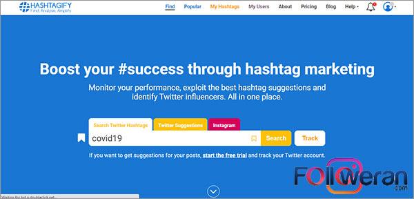 ابزار انتخاب هشتگ اینستاگرام: Hashtagify