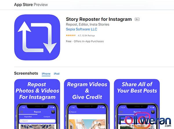 ذخیره و دانلود ویدئو های اینستاگرام