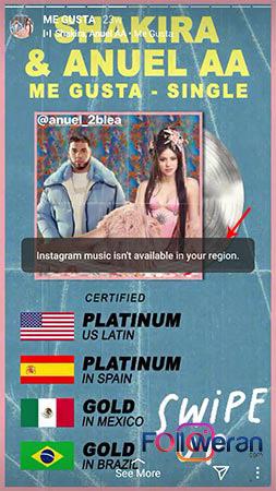 کشورهای منتخب برای گذاشتن آهنگ در استوری اینستاگرام