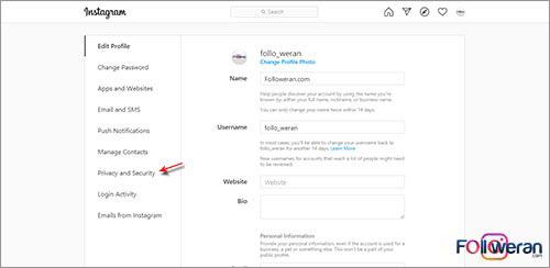 بک آپ از اطلاعات نسخه وب اینستاگرام