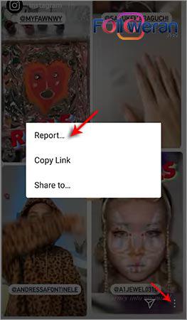 ریپورت کردن استوری اینستاگرام