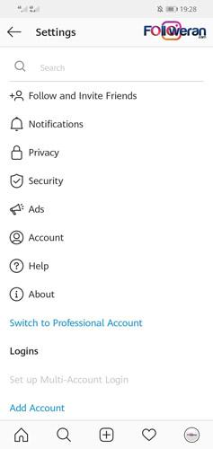 درخواست حذف تبلیغات اینستاگرام از بخش تنظیمات