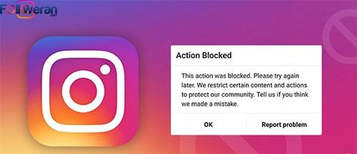 راهکارهای حل مشکل Action Block اینستاگرام