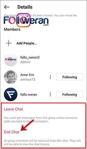 حذف گروه در اینستاگرام