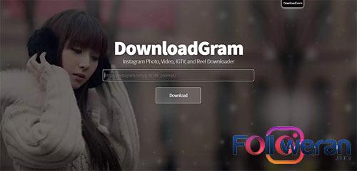 تهیه بکاپ با Download Gram