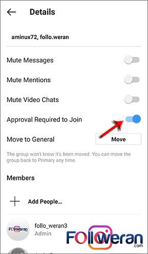 درخواست برای عضویت در گروه اینستاگرام