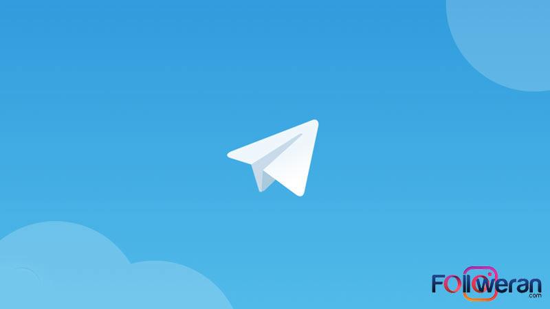 راهکارهای افزایش ممبر واقعی تلگرام
