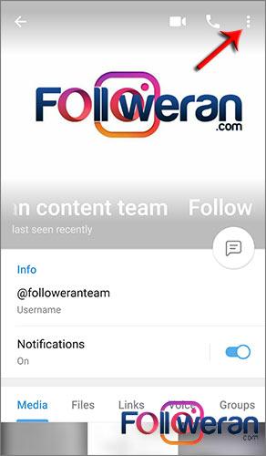 راه اندازی سکرت چت تلگرام اسلاید دوم