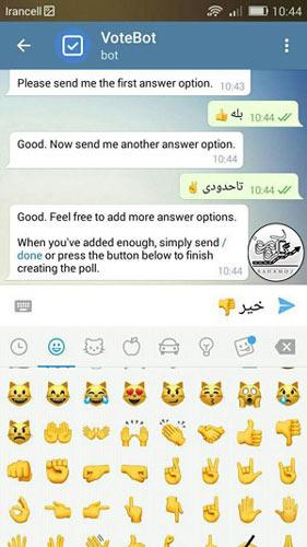 نحوه ی ایجاد پست نظرسنجی در تلگرام