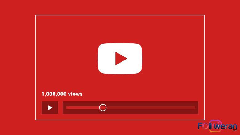 برندسازی در یوتیوب