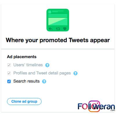 کمپین تبلیغات توییتر