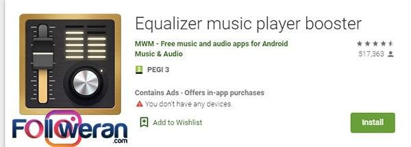 دانلود اکولایزر موزیک با اپلیکیشن Equalizer music player booster