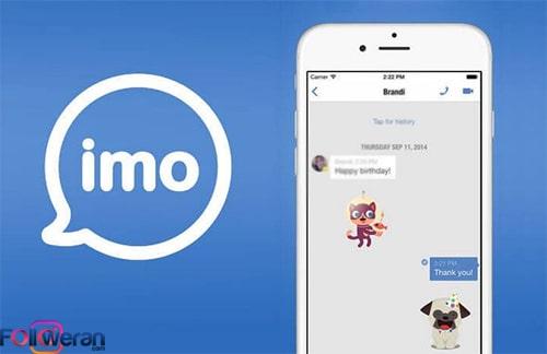 پیام رسان ایمو یکی از بهترین برنامه های جایگزین تلگرام