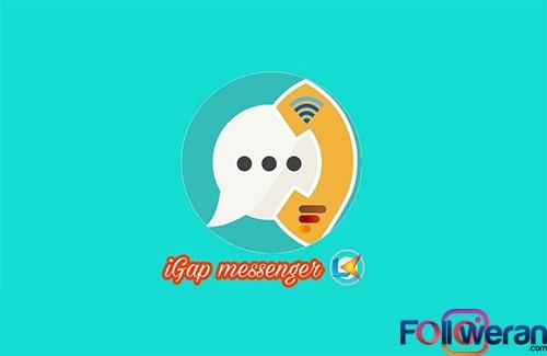 پیام رسان آیگپ