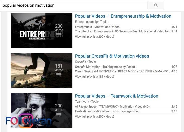 ساخت لیست پخش در یوتیوب