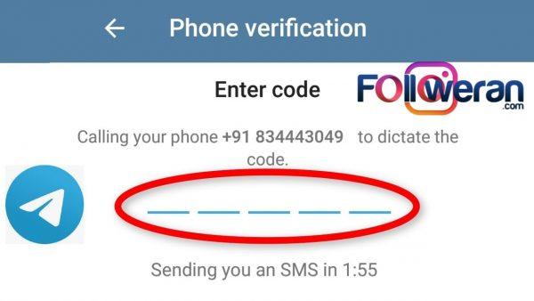 رفع مشکل ارسال نشدن کد تلگرام در هنگام ورود یا ثبت نام