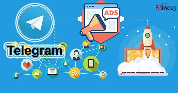 تبلیغات لازمه بازاریابی در تلگرام