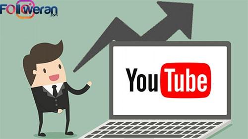 راه های افزایش اعضای کانال یوتیوب