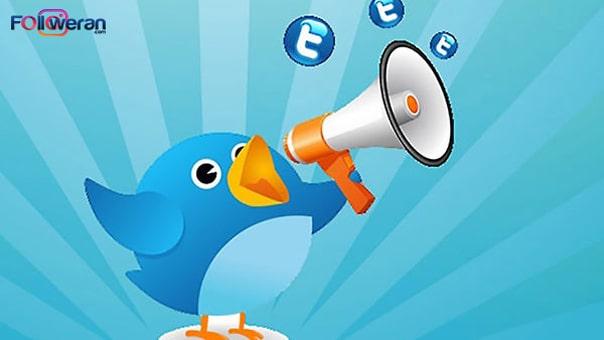 برگزاری مسابقه در توییتر و افزایش تعامل در توییتر
