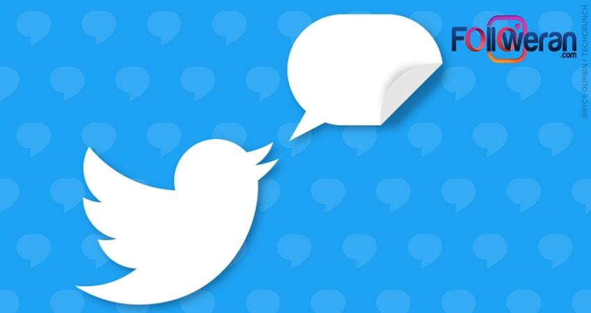 توییت کردن یکی از راه های افزایش فالوورهای توییتر