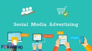 تبلیغات از طریق سایر رسانه های اجتماعی