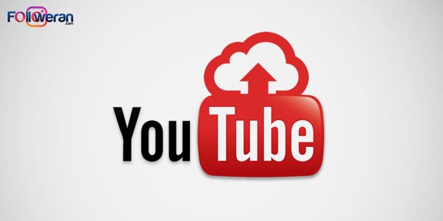 بارگذاری اولین ویدیو و ساخت کانال تجاری یوتیوب