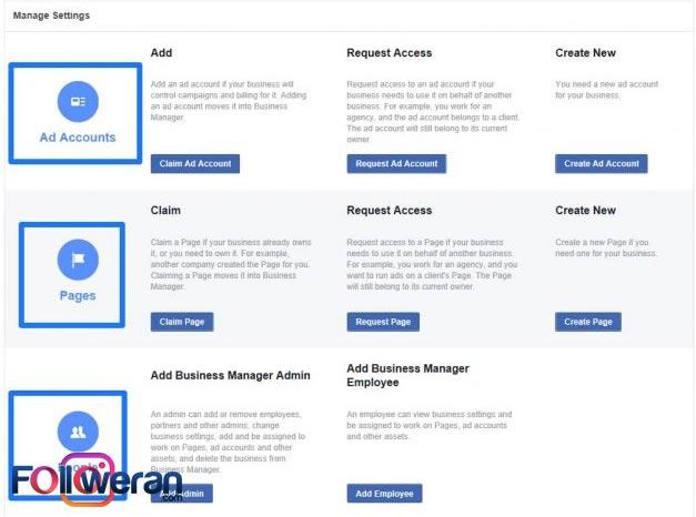 ساخت اکانت فیس بوک منیجر