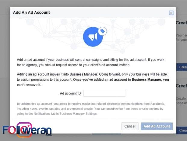 وارد کردن شناسه تبلیغ برای فیس بوک منیجر