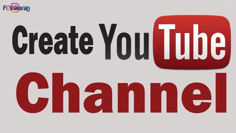 ایجاد کانال در یوتیوب و ترفندهای بازاریابی در یوتیوب
