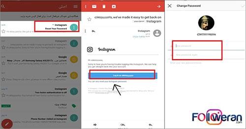 روش دوم تغییر رمز پیج اینستاگرام به کمک get help signing in