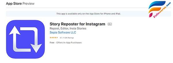 اپلیکیشن Story Reposter در IOS